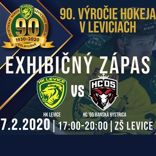 EXHIBIČNÝ ZÁPAS | HK Levice - HC '05 Banská Bystrica